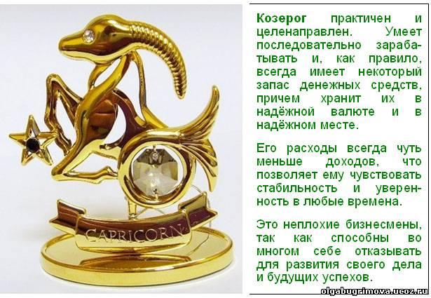 гороскоп дева любовные на сегодня